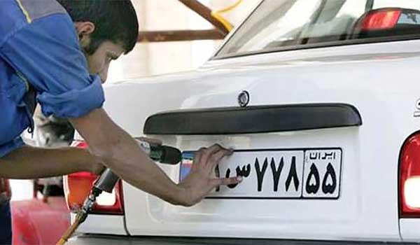 مدارک لازم جهت تعویض پلاک خودرو برای شخص فروشنده چیست؟