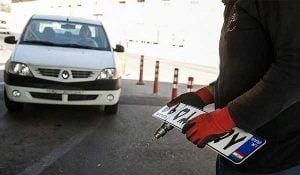 آشنایی با مراکز تعویض پلاک خودرو